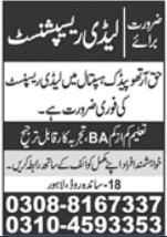 Lady Receptionist Job 2021 for Hospital