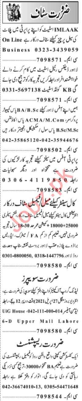 Call Center Agent & Mechanical Engineer Jobs 2021 in Lahore