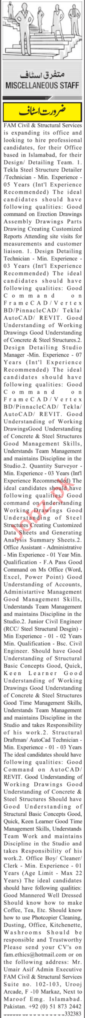 FAM Civil & Structural Services Islamabad Jobs 2021