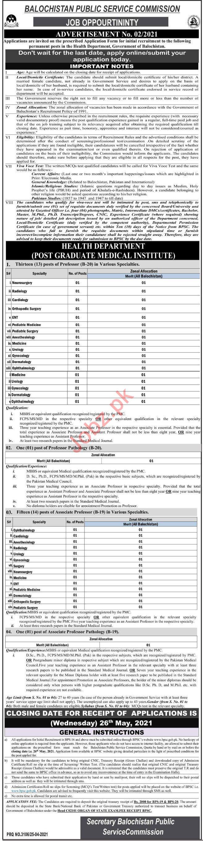 BPSC Balochistan Public Service Commission Jobs 2021