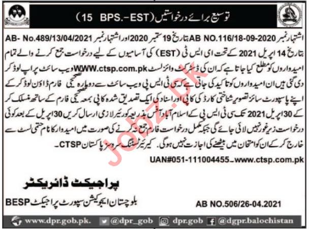 Balochistan Education Support Project BESP Jobs 2021