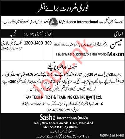 Mason & Plaster Mason Jobs 2021 in Qatar