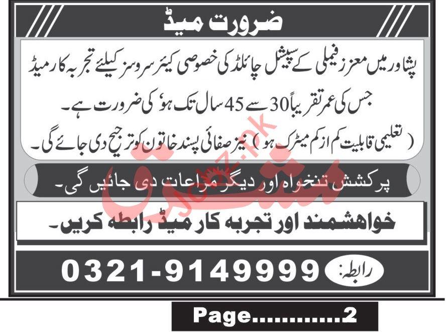 House Maid & Maid Jobs 2021 in Peshawar