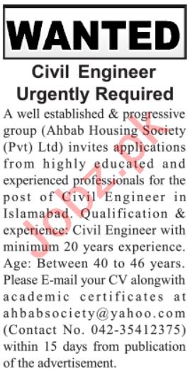Ahbab Housing Society Lahore Jobs 2021 for Civil Engineer