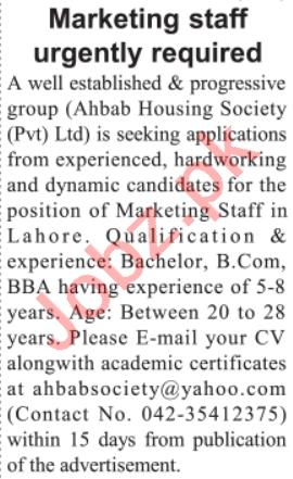 Ahbab Housing Society Lahore Jobs 2021 for Marketing Staff