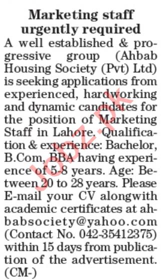 Marketing Staff Jobs 2021 in Ahbab Housing Society Lahore