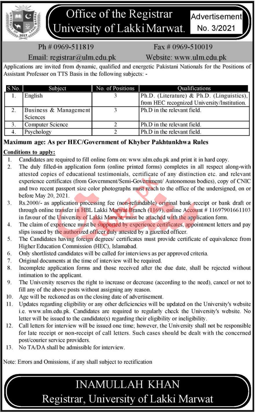 Professors Jobs 2021 in University of Lakki Marwat ULM