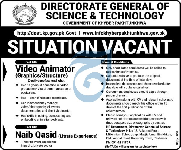 Directorate General of Science & Technology Jobs 2021