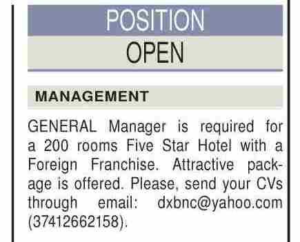 General Manager Job 2021 in Karachi