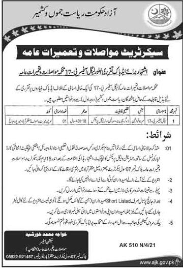 Communication & Works Department Job For Legal Officer
