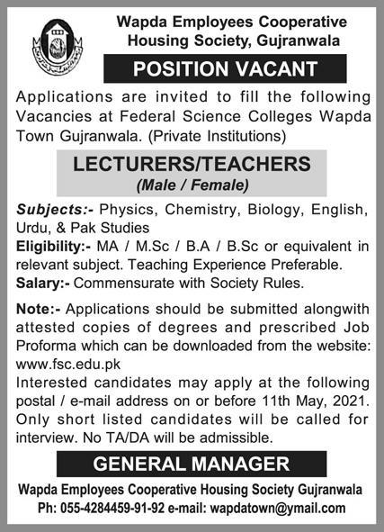 Federal Science Colleges Jobs 2021 in Gujranwala