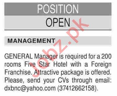 General Manager & GM Jobs 2021 in Karachi
