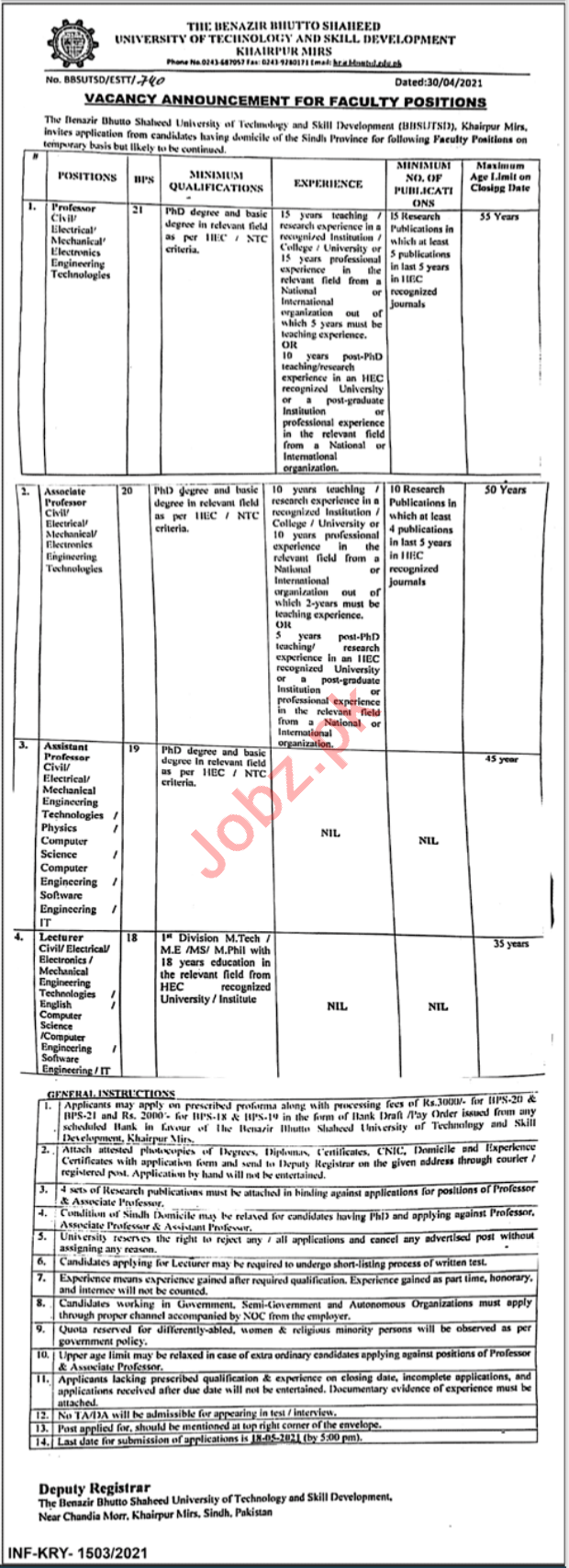 Benazir Bhutto Shaheed University of Technology Jobs 2021