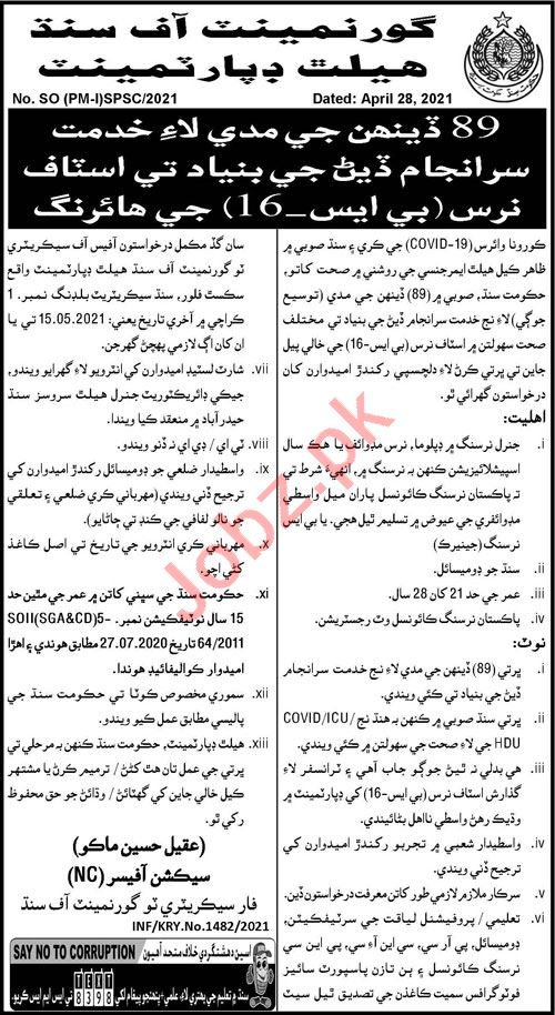 Health Department Karachi Jobs 2021 for Staff Nurse