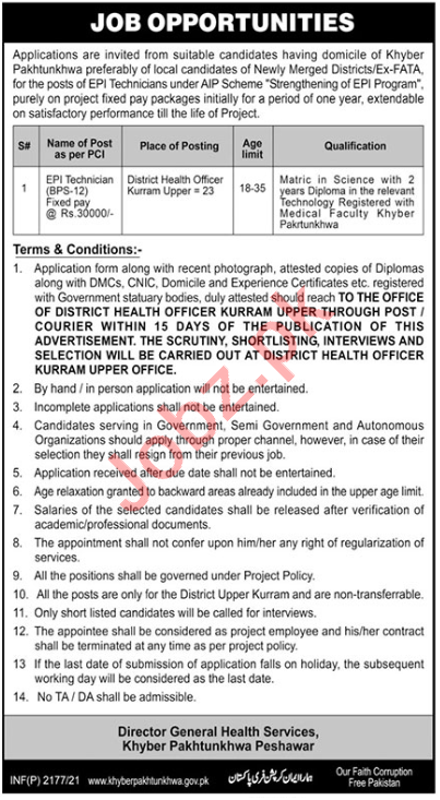 Health Department Upper Kurram Jobs 2021 for EPI Technician