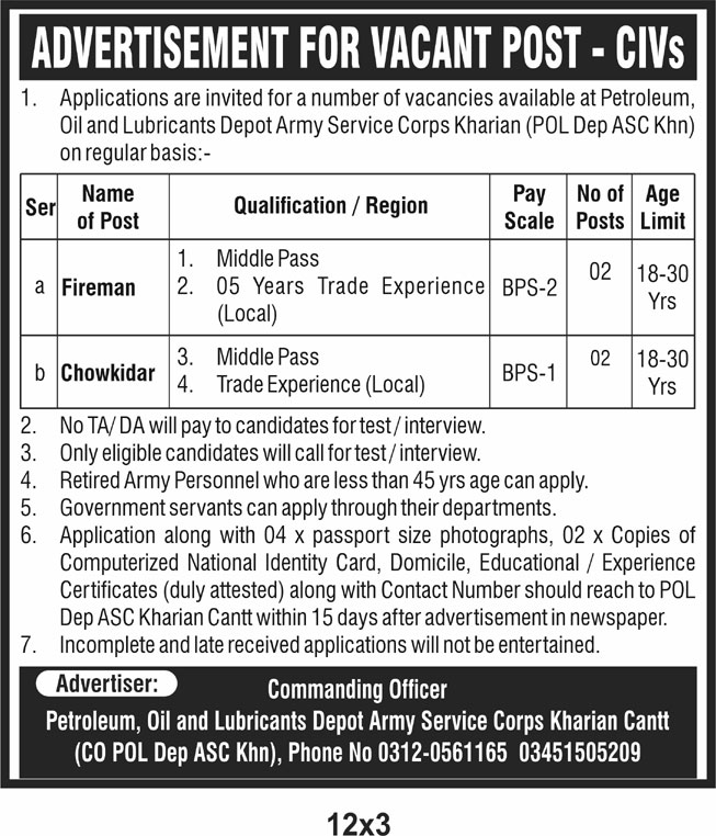 POL Depot Army Services Corps Kharian Jobs 2021