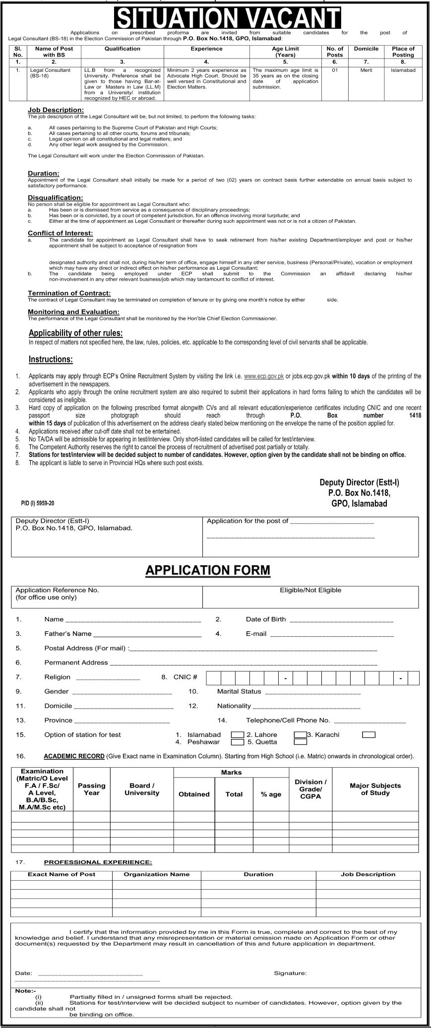 Election Commission of Pakistan ECP Job 2021 in Islamabad