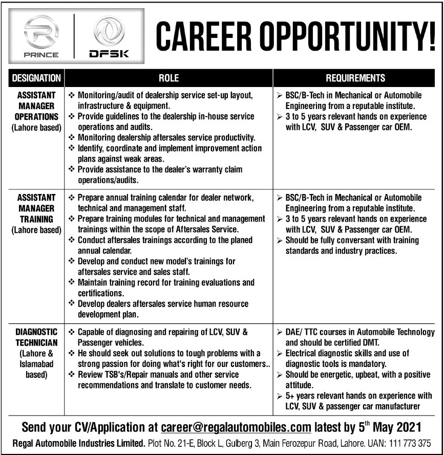 Regal Automobiles Industries Limited Jobs 2021