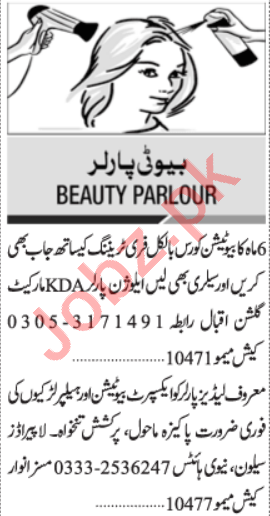 Jang Sunday Classified Ads 2 May 2021 for Beauty Parlor