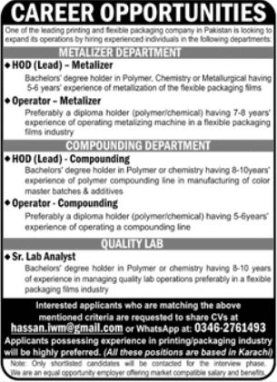 Packaging Company Jobs 2021 in Karachi