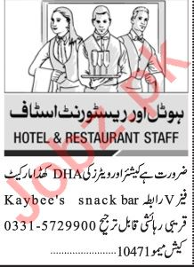 Jang Sunday Classified Ads 2 May 2021 for Hotel Staff