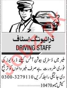 Jang Sunday Classified Ads 2 May 2021 for Driving Staff