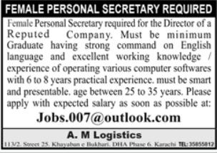 Personal Secretary Job 2021 in Karachi