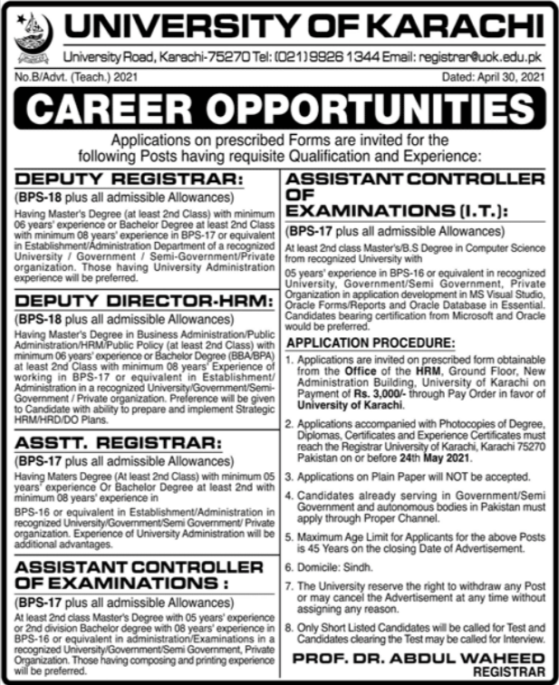 University of Karachi Jobs 2021 For Non Teaching Staff