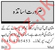 Jang Sunday Classified Ads 2 May 2021 for Teaching Staff