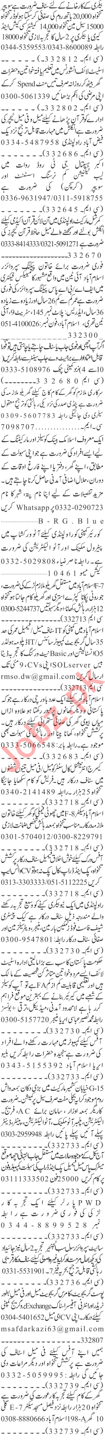Jang Sunday Classified Ads 2 May 2021 for General Staff