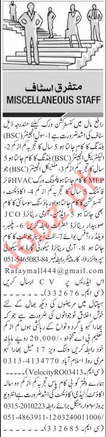 Jang Sunday Classified Ads 2 May 2021 for Administration
