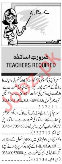 Jang Sunday Classified Ads 2 May 2021 for Educational Staff