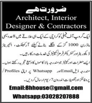 Construction Staff Jobs 2021 in Karachi