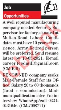 The News Sunday Lahore Classified Ads 2 May 2021