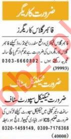 Nawaiwaqt Sunday Classified Ads 2 May 2021 for Technical