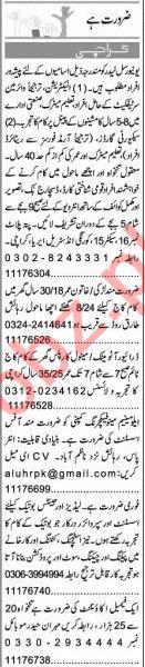 Express Sunday Karachi Classified Ads 2 May 2021