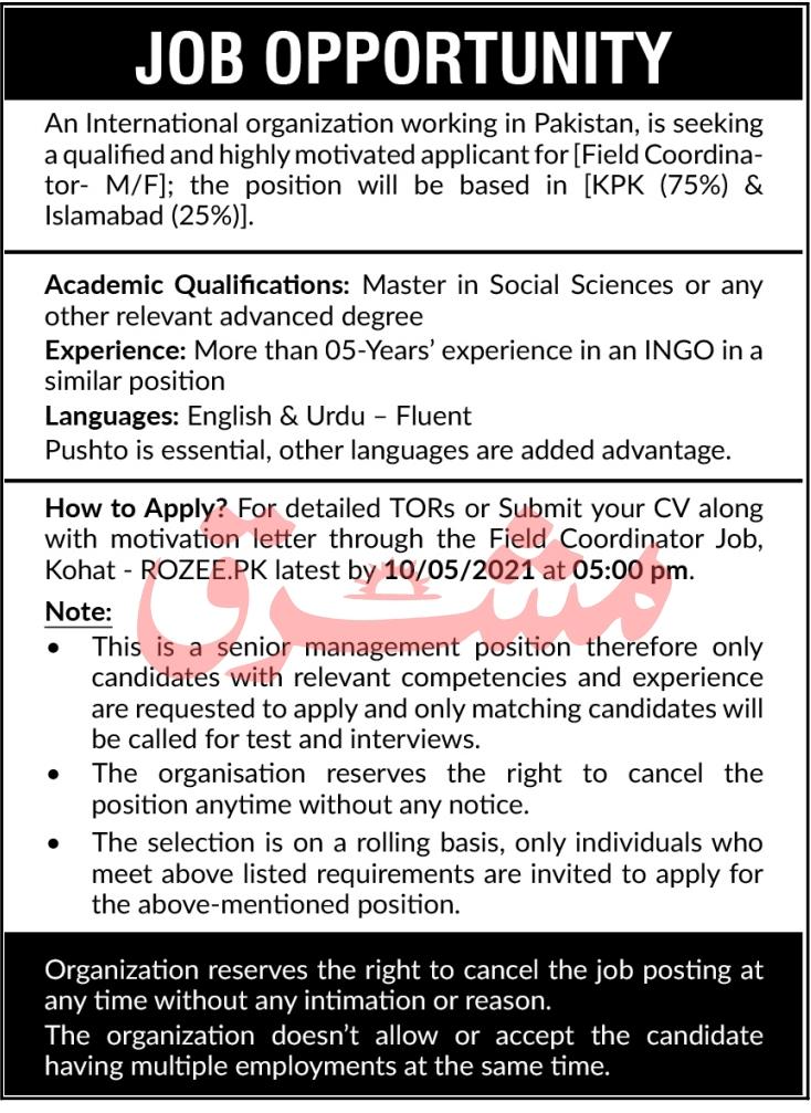 International Organization Jobs 2021 in KPK
