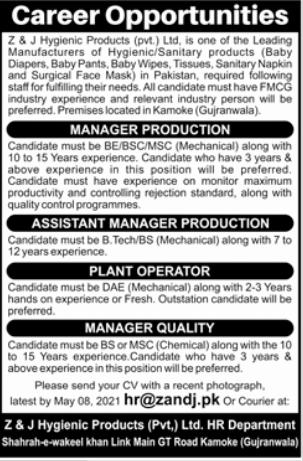 Z & J Hygienic Products Jobs 2021 in Kamoke