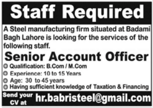 Senior Account Officer Job 2021 in Lahore