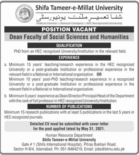 Shifa Tameer e Millat University STMU Job 2021