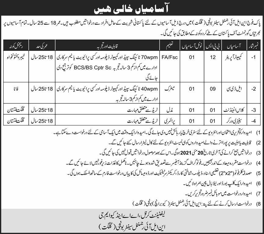 Pak Army NLI Regimental Center Gilgit Jobs 2021