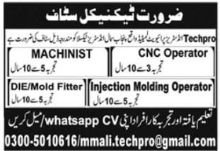 Technical Staff Jobs 2021 in Taxila