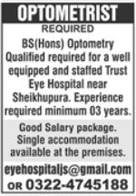 Optometrist Job 2021 in Sheikhupura