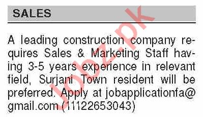Dawn Sunday Classified Ads 2 May 2021 for Sales Staff