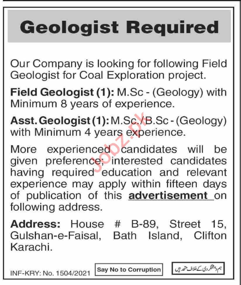 Field Geologist & Assistant Geologist Jobs 2021 in Karachi