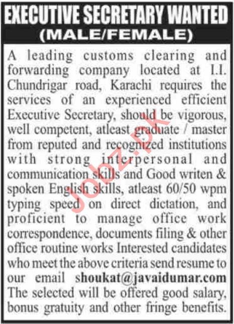 Javaid Umar Enterprises Jobs 2021 for Executive Secretary