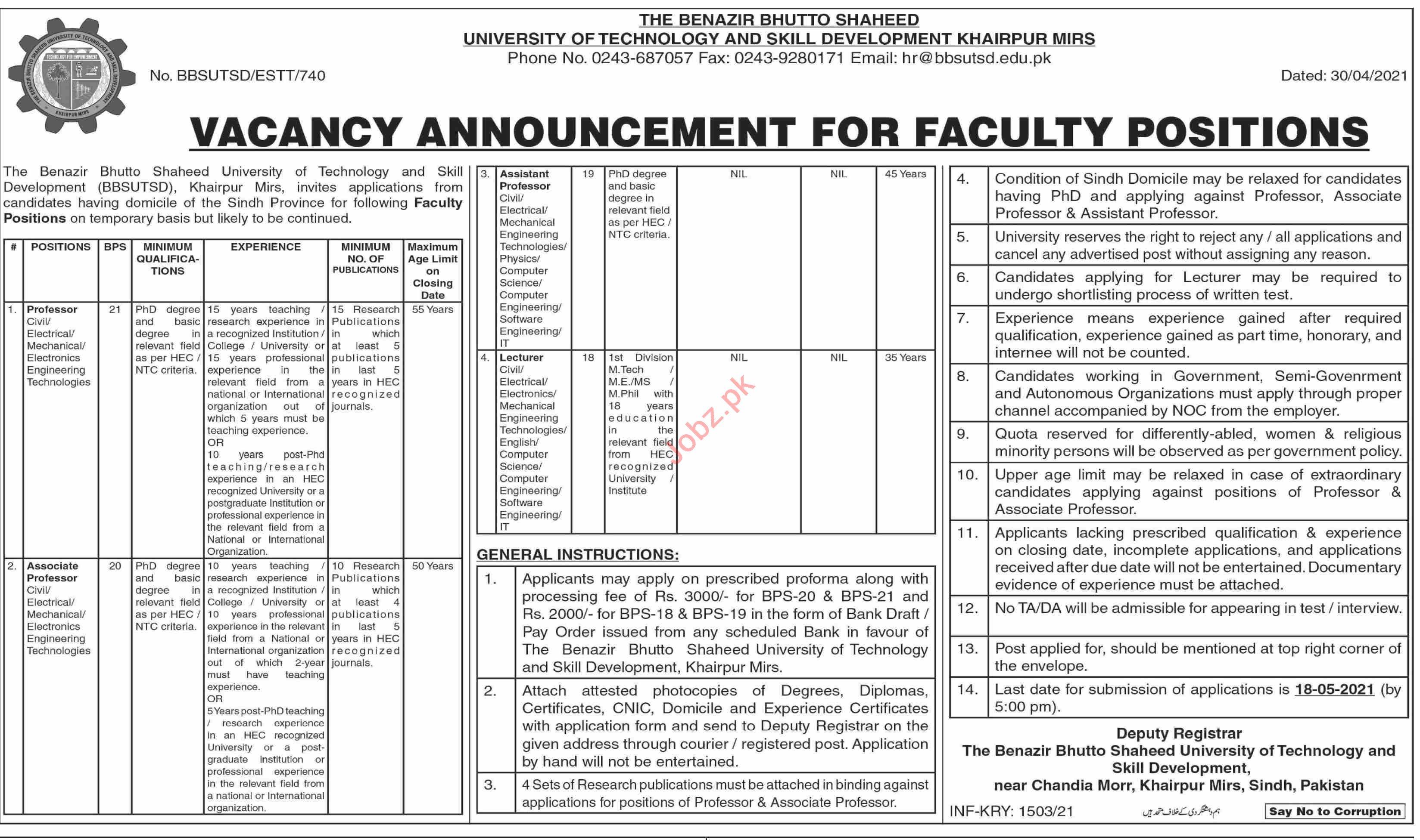 Benazir Bhutto Shaheed University of Technology BBSUTSD Jobs