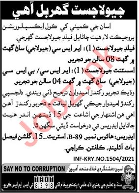 Field Geologist & Assistant Geologist Jobs Open in Karachi