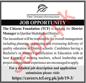 The Citizens Foundation TCF Qambar Shahdadkot Jos 2021