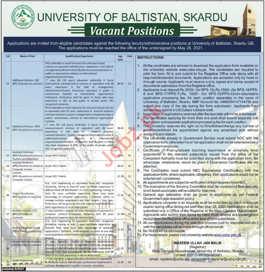 University of Baltistan Skardu UOBS Jobs 2021 for Director